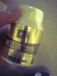 納豆菌プラス.JPG