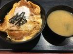 松乃屋カツ丼.JPG