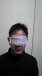蒸気でアイマスクのカオ.jpg