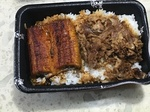 すき家鰻牛丼.JPG