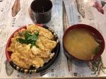 タカマル鮮魚店 新橋店.jpg