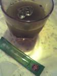 ファイテン青汁.jpg