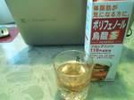 ポリフェノール烏龍茶.JPG