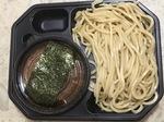 三田製麺所テクアウト.jpg
