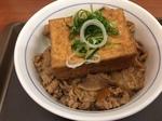 牛若丸きつね牛丼.JPG